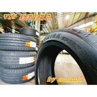 巨大汽車材料 MAXXIS VS5 235/40ZR18 自取價$3600/條~不含運