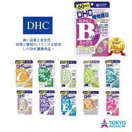 日本 DHC 維他命B群 綜合維他命 薏仁 速攻 藍苺精華 修身素 鈣鎂 鋅亞鉛 膠原蛋白 美腿精華