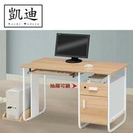 【凱迪家具】F6-082-2 原木色電腦桌(附主機架)(耐磨板)/可刷卡/大雙北市區滿五千元免運費