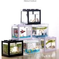 斗魚缸魚缸小型迷你免換水創意生態亞克力金魚缸小型桌面懶人魚缸