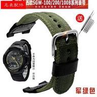 限時下殺,適用通用適用卡西歐尼龍手錶帶改裝運動防水SGW-100-1V S。 露天拍賣