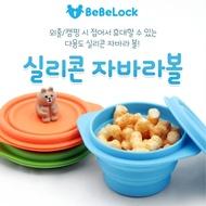 韓國 BeBelock 矽膠伸縮碗 副食品碗/零食碗/矽膠多功能折疊碗 Unicorn