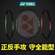 正品YONEX尤尼克斯羽毛球拍單拍全碳素超輕雙刃DUORA77 88 33 55