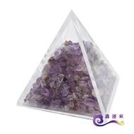【鑫運來】紫水晶金字塔擺件(能量超強 值得收藏 3cm)