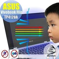 EZstick ASUS Vivobook Flip TP412 專用 防藍光螢幕貼