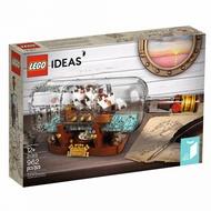 樂高積木 LEGO《 LT21313 》IDEAS 系列 - 瓶中船