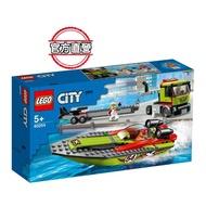 【LEGO 樂高】城市系列 賽艇運輸車 60254 車子 摩托車(60254)