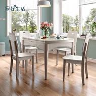 【hoi!】林氏木業時尚簡約大理石紋鋼化玻璃折疊圓餐桌 1.2M+餐椅 LS159一桌四椅-灰白色