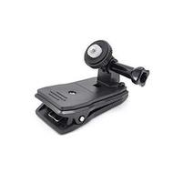 insta360 ONE X2/R相機背包夾配件360X2/R可調節旋轉相機夾