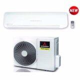 Mitsubishi SRK19CSS & SRC19CSS Eco-Friendly 2.0hp Air Conditioners with Ionizer - R410A