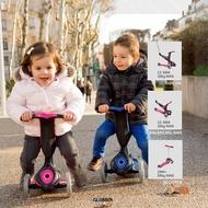 2019 法國 GLOBBER哥輪步 兒童5合1三輪滑板車
