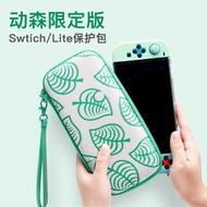 動物之森Switch收納包 Switch Lite主機保護硬殼包-規格:森友會switch粉色小包
