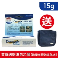 Dermatix Ultra 倍舒痕凝膠 15g【富康活力藥局】