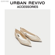 Urban Revivo2020 Youth Women Accessories Stripe Pointed Toe