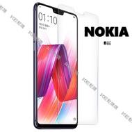 NOKIA 8.1 7+ 7PLUS X71 9 pureview NOKIA7.2 2.5D 鋼化玻璃保護貼