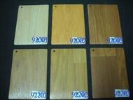 阿特力塑膠 立體木質紋路 LG彩寶毯 保母地墊 舒適毯 木紋地毯 木紋地墊 木紋地墊 木紋地貼