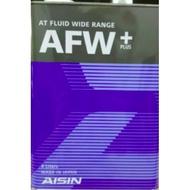 🏁油來油去  愛信 AISIN AFW ATF 自排油 變速箱油 塑膠罐 1公升裝