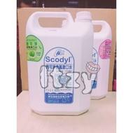 ◖Itzy◗<送德恩奈兒童牙膏>速可淨 Scodyl 兒童含氟漱口水(青蘋果、水蜜桃) 4000ml (附5個空瓶喔)