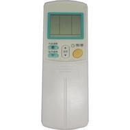 企鵝寶寶大金-開利冷氣機遙控器 DA-ARC-10