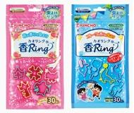 日本 金鳥 KINCHO 防蚊 手環 現貨 日本金雞 造型手環 天然精油  防蟲 手環 果香(藍色)、花香(粉色)