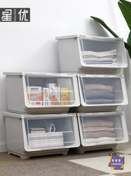 收納箱 兒童玩具收納箱塑料特大號側開衣服整理箱有蓋零食箱收納盒儲物箱T 4色