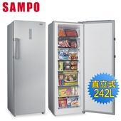 《SAMPO 聲寶》242公升直立冷凍櫃SRF-250F(含拆箱定位)