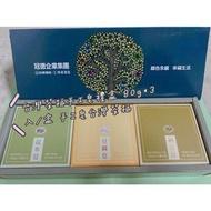 (齊齊百貨) 台灣茶摳手工皂禮盒 80g*3入/盒 手工皂台灣茶摳 豆窗皂 納豆皂 昆布皂 冠德 根基 股東會紀念品