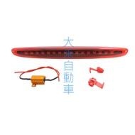大禾自動車 副廠 LED 第三煞車燈 適用 BENZ-SMART 450