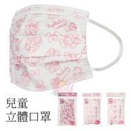 日本SKATER兒童口罩三層構造10枚入 高密度不織布特殊耳繩防塵舒適 三麗鷗凱蒂貓美樂蒂雙子星