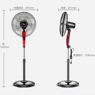 (Midea)FS40-13ER / intelligent remote stand fan(Remote support Smartphone APP! Special Silent profile nine kinds of air flow options long appointment time!)