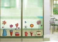 【香草花園】盆栽小花園 踢腳板壁貼/牆貼