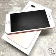 『澄橘』Apple iPhone 7 Plus 256G 256GB (5.5吋) 粉 中古《手機出租》A45252