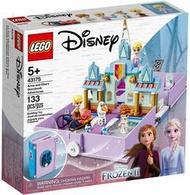 正版公司貨 LEGO 樂高 DISNEY PRINCESS系列 LEGO 43175 安娜與艾莎的口袋故事書