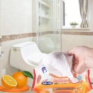 【晨光】日本製 銀離子殺菌消毒消臭橘子濕紙巾-(003656)【現貨】