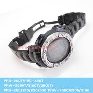 代用卡西歐PRG-250T/PRW-3500T/PRW-2500T/3510/3500T鋼帶手表帶
