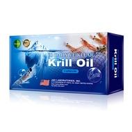 【Natural-D大頤事業】磷蝦油-天天通軟膠囊 JD DAILY VEIKEAR CAPSUES