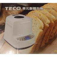 【東元】微電腦製麵包機(可預約定時)XYFBM1339 二手
