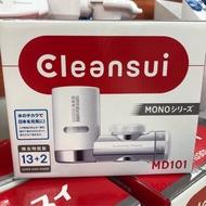 เครื่องกรองน้ำ Mitsubishi cleansui MD101 กรองละเอียดมาก เหลือชุดสุดท้าย ของแท้ สินค้าใหม่