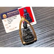 (已預訂)泰國活財神之稱 龍婆坤 2536 吸金寶瓶 拍勁 藥師佛【夢幻佛牌】