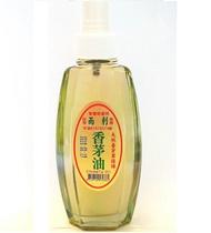 《綺緣-雨利行》高級香茅油/香茅油100ml