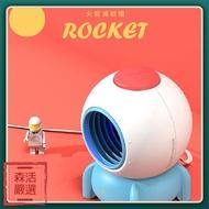 【bcase】ROCKET 火箭滅蚊燈|造型滅蚊燈 捕蚊燈 滅蚊器 捕蚊