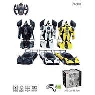 【Mariotoys瑪琍歐 兒童電動車】RASTAR Pagani 1:14 RS戰警系列-變形車transformable Zonda R (三色可選)74600