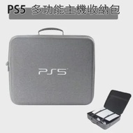 【SONY 索尼】副廠 PS5 多功能主機全收納包(PS5 全收納包)