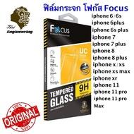 ฟิล์มกระจกกันรอย UC iphone6/6s/6p/6sp/7/7p/8/8p/x/xs/xr/11/11pro แบบใส โฟกัส Focus Apple iPhone F+B กระจกกันรอยแบบใส HD ให้ความใสและคมชัด สีสันสดใสกว่ากระจกกันรอยแบบใส