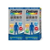 【銀寶善存】50+男性綜合維他命 120錠X2盒(全球第一綜合維他命)