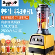 Hao on Smoothie juice mix smoothies commercial ice crushed ice Blender home ground soya-bean milk te