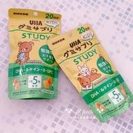 現貨 🇯🇵UHA味覺糖 KIDS兒童維他命軟糖
