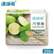 【清淨海】巧檸酸 食品等級檸檬酸 350g