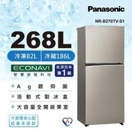【Panasonic 國際牌】268公升一級能效雙門變頻冰箱-星耀金(NR-B270TV-S1)