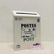 信箱 小號意見箱 帶鎖信箱 掛牆鐵皮箱 田園美式郵箱 歐美裝飾箱